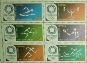 Syria, Syrie 2021 , Tokyo Olympic Games Stamp 6V MNH