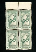 France Stamps VF Air mail propaganda block 4 OG NH