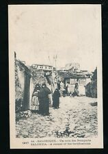 Greece SALONIQUE Salonica A Corner of the fortifications c1900s? PPC