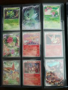 Japanese Mythical & Legendary Dream Shine Collection CP5 Near Complete Set!