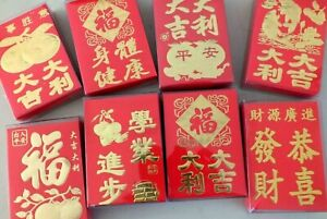 40 RED CHINESE MIX DESIGN PARTY MONEY PACKET ENVELOPE NEW YEAR BIRTHDAY WEDDING