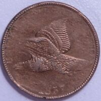 1857 Flying Eagle Cent , Choice XF, Weak Strike, RAW3166/JBH