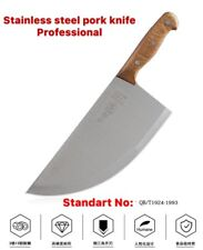 2X Pro Butcher Pork Knife Made By Special Steel Stay Sharp Chop Bone Slice Meat