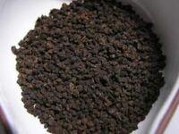 India's Original Holy Basil Tea / Tulsi Chai 100gm ORGANIC Whole - Shipment Free