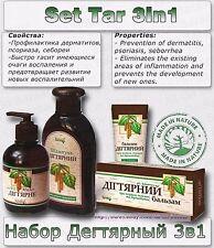 Birch Tar Oil Set 3in1  balm   shampoo   liquid soap