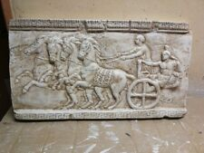GRIECHISCHER STREITWAGEN RELIEF GRIECHISCHE WANDRELIEF GREEK GIPS FLACHRELIEF