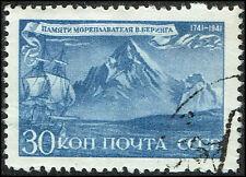 Scott # 886 - 1943 - ' Bering's Ship & Mt. Elias '