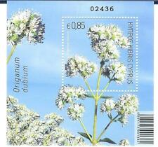 Flowers Cypriot Stamps (1960-Now)