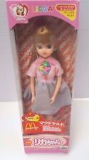 New Licca Doll 1987 McDonald's Blonde Pink Gray Outfit Dress Shoes Hat Vintage