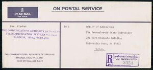 Mayfairstamps Thailand Reg Communications Auth PA State Univ Cover wwk_50259