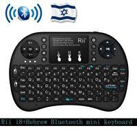 Hebrew Israel Rii mini i8+ Bluetooth Wireless Keyboard for Ipad Laptop Tablet