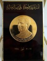 Iraq Irak Saddam Hussein Baath party 1968 Gold plated medal médaille 勋章 vintag