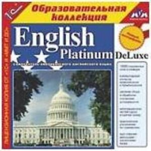 ENGLISH PLATINUM DeLuxe CD (Windows /NT/XР/10) - Self-taught American English