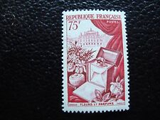 FRANCE - timbre yvert et tellier n° 974 n** (L1) stamp french