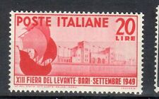 repubblica 1949 fiera di bari n. 610 mnh