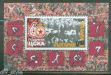 Army Soccer Team 60th anniversary souvenir sheet mnh 2008 Bulgaria #4478