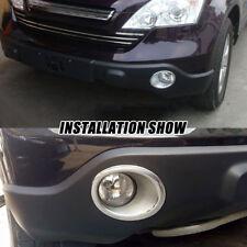 Front Bumper Fog Light Lamp Trim Cover Cap Insert For Honda CRV CR-V 2007-2009