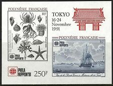 French Polynesia 1991 PHILA NIPPON'91 Ships Sailboats Shells Octopus S/S MNH**