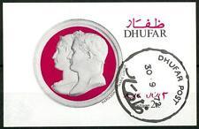 OMAN (Dhufar) - Emissioni locali senza validità postale - 1973 - Napoleone