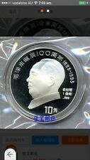1993 china maozedong without hat silver coin