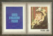 POLAND -1971- Mrs. Fedorowicz, by Witold Pruszkowski(1846-1896) - MNH - Sc.#1839
