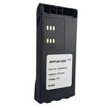 Replaces Motorola HT750 Battery - 7.5V 2700mAh Ni-MH Battery