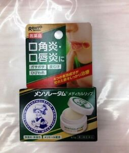 Rohto Mentholatum Medical Lip cream 8.5g from Japan