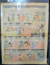 LITTLE NEMO SUNDAY Color Strip 4/14/1912 WINSOR McCAY Land Of Wonderful Dreams