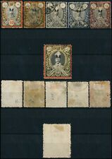 MIDDLE EAST 1882, COMPLETE NICE SET OF 6 DIFF. USED STAMPS, SEE..  #Z160