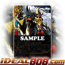 Buddyfight x 4 Espada Dragons Officer, Tyrakk [X-BT01/0009EN RR] English Mint Fu