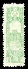 China - Municipal Revenue - Kiangsu Province Cigarette Tax 1927 - 3/5 ¢