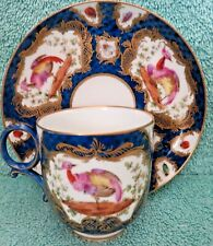 New listing 18th C. Worcester Cup & Saucer Birds Bugs Insects 1760 - 1770