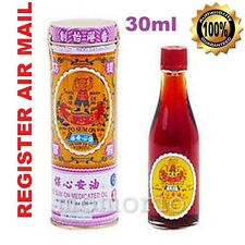 Po Sum On Medicated Pain Relief Itching muscles headache Dizzy Oil Balm 30ml