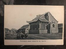 Mint Manchuria China RUSSIA RPPC Postcard Рermanent theater in the mountains