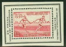 Belgium #B482a Sport Souvenir sheet of 1, og, Lh, Vf, Scott $80.00