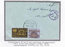 Egypt Palestine Gaza ,1964,multifranked censored cover to Kuwait -2 scans