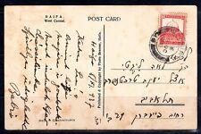 "PALESTINE 1937 REAL PHOTO CARD OF MOUNT CARMEL FACING WEST CANCELLED ""HAIFA"""