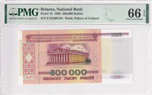 1998 Belarus 500000 Rublei P-18 PMG 66 EPQ Gem UNC