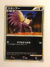 Pokemon Card / Carte Stunky 010/019 L2