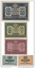 10+2+1 lira + 10+5 centesimi cassa veneta dei prestiti 02 01 1918 lotto.1069