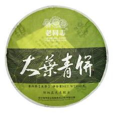Large Leaf Green Cake * 2012 Yunnan Haiwan Old Comrade Raw Pu'er Tea 1000g