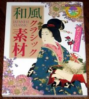 r - Japanese Motif Book & CD ROM 03 Hokusai Tattoo Traditional Patterns Designs
