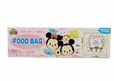 Tsum Tsum Storing Food/Snack Printed Sealable Zip Bags