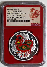 2017 China S10Y Colorized Rooster 30g Silver Coin, NGC PF70, UC, ER, with OGP