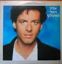 claudio baglioni-la vita e adesso-italian 1985 LP-israeli made - different cover