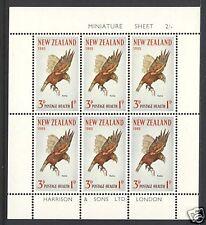 NEW ZELAND BIRDS Scott B69 MNH (s593)