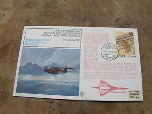 1981 Japan Cover - British Airways Concorde / Japan - USA 1st flight Anniversary