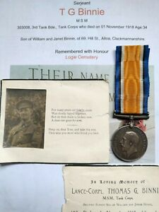 WW1 british war medal to Tank Corps casualty