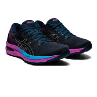 Asics Womens Gel-Cumulus 22 Running Shoes Trainers Sneakers Black Sports
