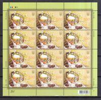 Ukraine 2013 postfrisch Bogen MiNr. 1331 Ostern